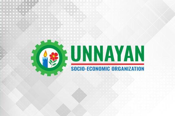 Unnayan-Default-Post-Image